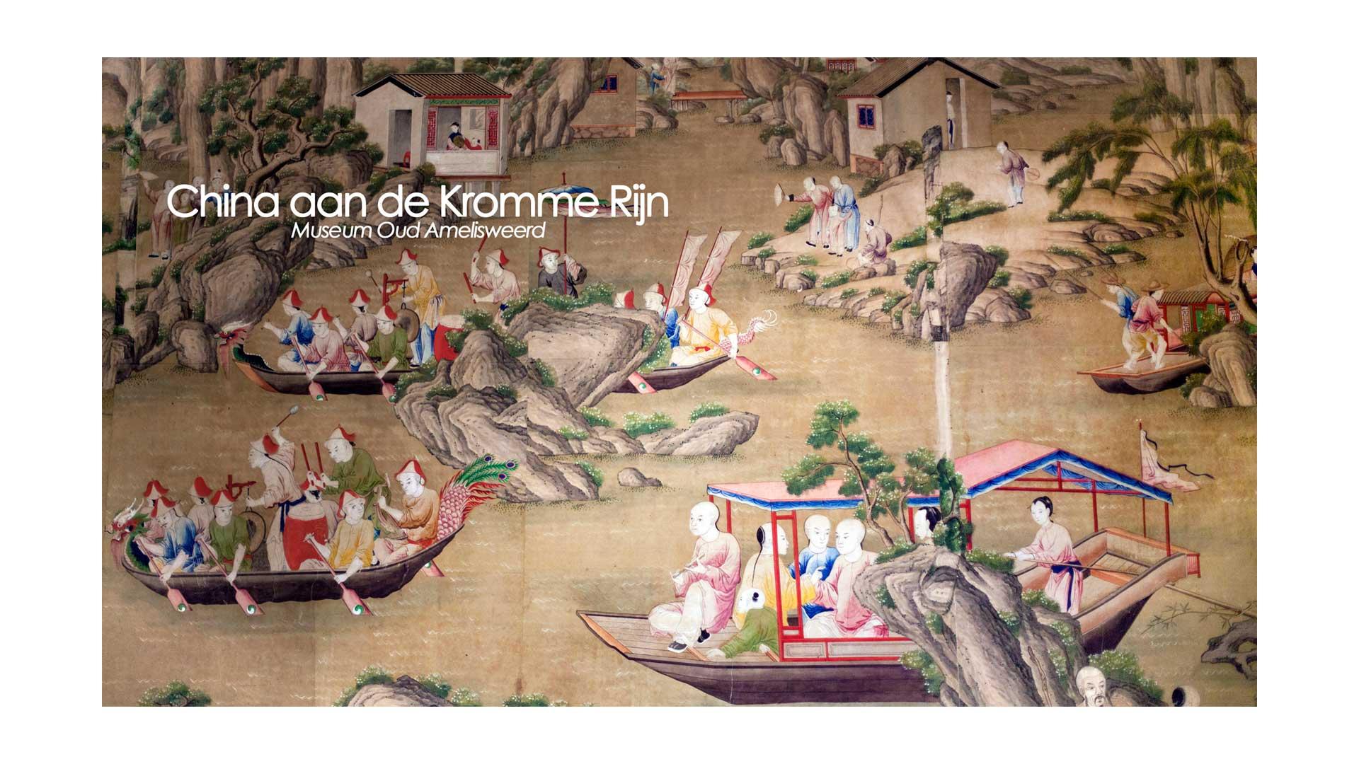 China-aan-de-Kromme-Rijn-1920x1080-V2